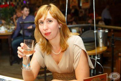 Международный женский день, 7 марта 2013 - Ресторан «Максимилианс» Казань - 23