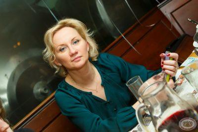 Международный женский день, 7 марта 2013 - Ресторан «Максимилианс» Казань - 24