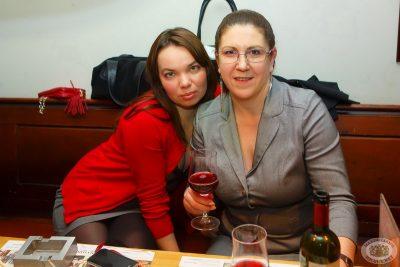 Международный женский день, 7 марта 2013 - Ресторан «Максимилианс» Казань - 26