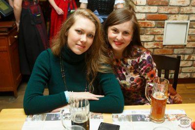 Международный женский день, 7 марта 2013 - Ресторан «Максимилианс» Казань - 29
