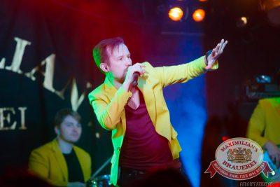 Репетиция Нового года с группой «Ла-ГранжЪ», 13 декабря 2014 - Ресторан «Максимилианс» Казань - 02