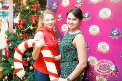 Репетиция Нового года с группой «Ла-ГранжЪ», 13 декабря 2014 - Ресторан «Максимилианс» Казань - 06