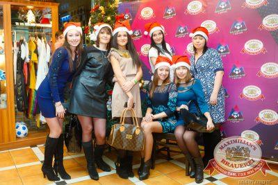 Репетиция Нового года с группой «Ла-ГранжЪ», 13 декабря 2014 - Ресторан «Максимилианс» Казань - 07