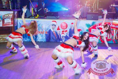 Репетиция Нового года с группой «Ла-ГранжЪ», 13 декабря 2014 - Ресторан «Максимилианс» Казань - 08