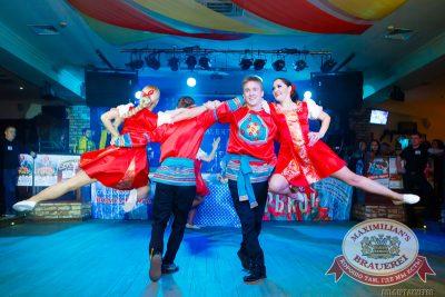 Репетиция Нового года с группой «Ла-ГранжЪ», 13 декабря 2014 - Ресторан «Максимилианс» Казань - 11