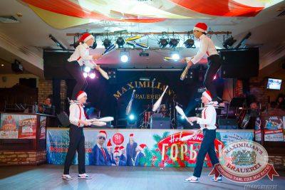 Репетиция Нового года с группой «Ла-ГранжЪ», 13 декабря 2014 - Ресторан «Максимилианс» Казань - 13