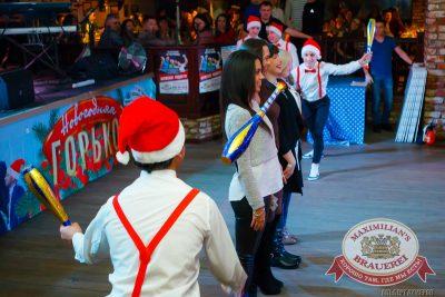 Репетиция Нового года с группой «Ла-ГранжЪ», 13 декабря 2014 - Ресторан «Максимилианс» Казань - 14