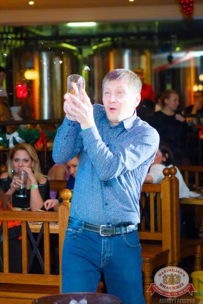 Репетиция Нового года с группой «Ла-ГранжЪ», 13 декабря 2014 - Ресторан «Максимилианс» Казань - 18