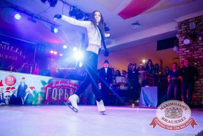Репетиция Нового года с группой «Ла-ГранжЪ», 13 декабря 2014 - Ресторан «Максимилианс» Казань - 20