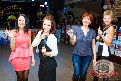 Репетиция Нового года с группой «Ла-ГранжЪ», 13 декабря 2014 - Ресторан «Максимилианс» Казань - 22