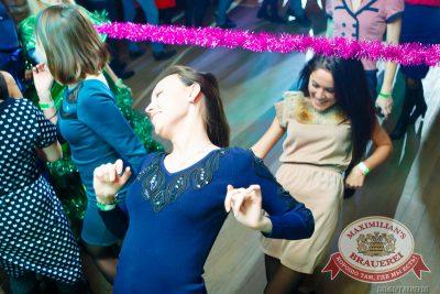 Репетиция Нового года с группой «Ла-ГранжЪ», 13 декабря 2014 - Ресторан «Максимилианс» Казань - 29