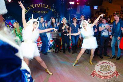 Репетиция Нового года с группой «Ла-ГранжЪ», 13 декабря 2014 - Ресторан «Максимилианс» Казань - 30