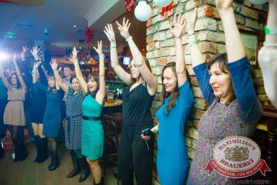 Репетиция Нового года с группой «Ла-ГранжЪ», 13 декабря 2014 - Ресторан «Максимилианс» Казань - 31