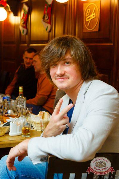 Репетиция Нового года с группой «Ла-ГранжЪ», 13 декабря 2014 - Ресторан «Максимилианс» Казань - 35