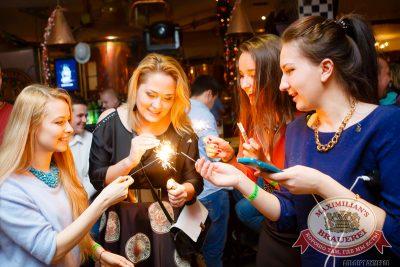 Репетиция Нового года с группой «Ла-ГранжЪ», 13 декабря 2014 - Ресторан «Максимилианс» Казань - 36