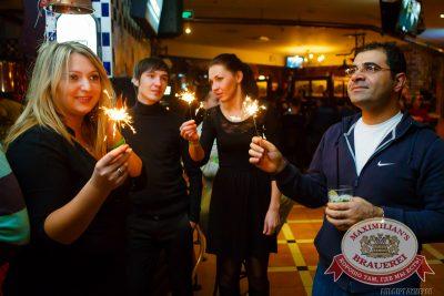 Репетиция Нового года с группой «Ла-ГранжЪ», 13 декабря 2014 - Ресторан «Максимилианс» Казань - 38