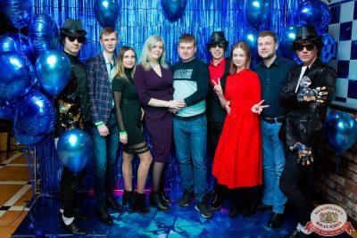 Вечеринка «Ретро FM», 17 января 2020 - Ресторан «Максимилианс» Казань - 0004