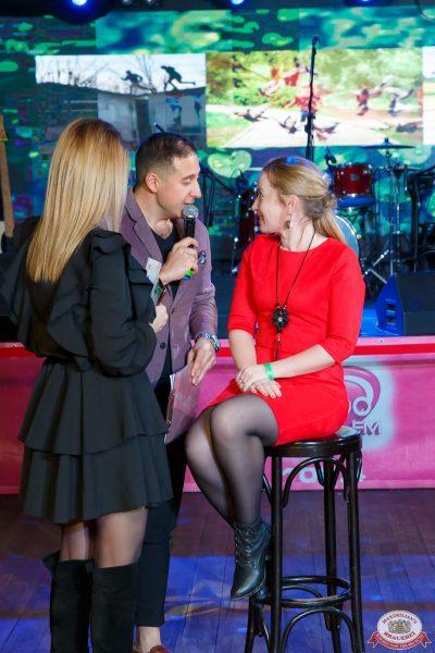 Вечеринка «Ретро FM», 17 января 2020 - Ресторан «Максимилианс» Казань - 0011