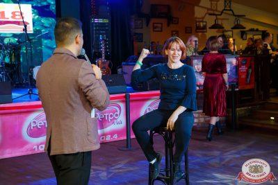 Вечеринка «Ретро FM», 17 января 2020 - Ресторан «Максимилианс» Казань - 0013
