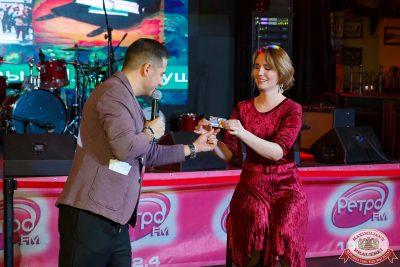 Вечеринка «Ретро FM», 17 января 2020 - Ресторан «Максимилианс» Казань - 0015
