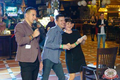 Вечеринка «Ретро FM», 17 января 2020 - Ресторан «Максимилианс» Казань - 0017