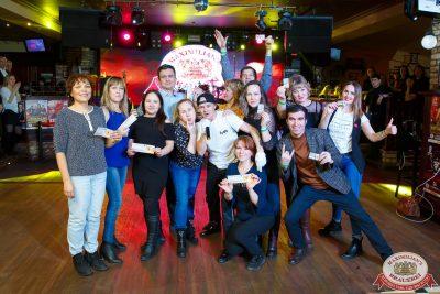 Вечеринка «Ретро FM», 17 января 2020 - Ресторан «Максимилианс» Казань - 0019