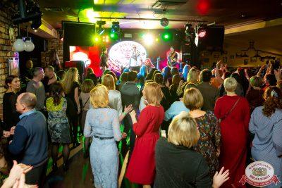 Вечеринка «Ретро FM», 17 января 2020 - Ресторан «Максимилианс» Казань - 0021
