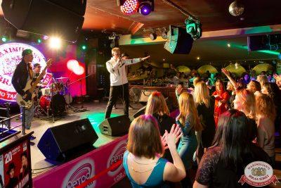 Вечеринка «Ретро FM», 17 января 2020 - Ресторан «Максимилианс» Казань - 0022