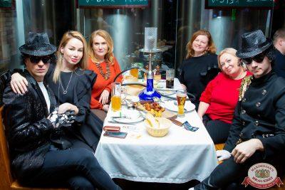Вечеринка «Ретро FM», 17 января 2020 - Ресторан «Максимилианс» Казань - 0029