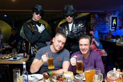 Вечеринка «Ретро FM», 17 января 2020 - Ресторан «Максимилианс» Казань - 0033