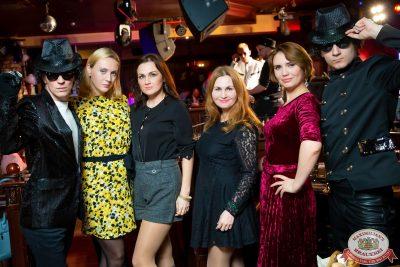 Вечеринка «Ретро FM», 17 января 2020 - Ресторан «Максимилианс» Казань - 0035