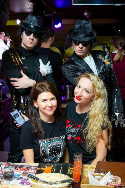 Вечеринка «Ретро FM», 17 января 2020 - Ресторан «Максимилианс» Казань - 0036