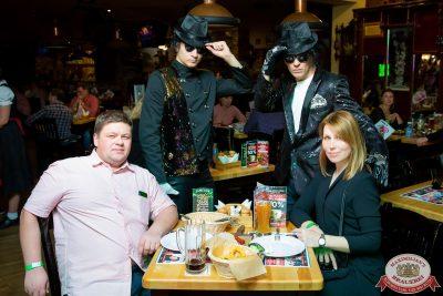 Вечеринка «Ретро FM», 17 января 2020 - Ресторан «Максимилианс» Казань - 0037