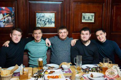 Вечеринка «Ретро FM», 17 января 2020 - Ресторан «Максимилианс» Казань - 0040
