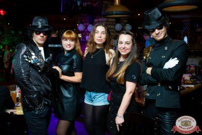 Вечеринка «Ретро FM», 17 января 2020 - Ресторан «Максимилианс» Казань - 0041