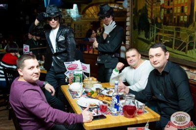 Вечеринка «Ретро FM», 17 января 2020 - Ресторан «Максимилианс» Казань - 0043