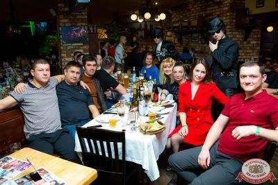 Вечеринка «Ретро FM», 17 января 2020 - Ресторан «Максимилианс» Казань - 0044