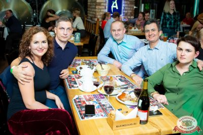 Вечеринка «Ретро FM», 17 января 2020 - Ресторан «Максимилианс» Казань - 0048