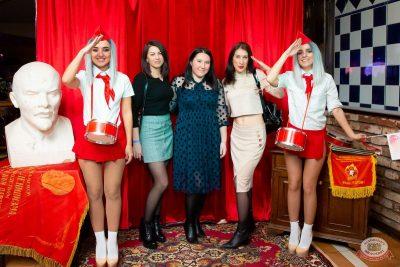 Вечеринка «Ретро FM», 6 декабря 2019 - Ресторан «Максимилианс» Казань - 1