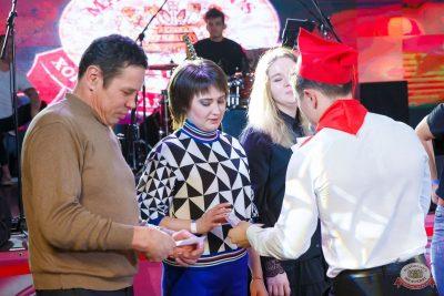 Вечеринка «Ретро FM», 6 декабря 2019 - Ресторан «Максимилианс» Казань - 12