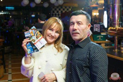 Вечеринка «Ретро FM», 6 декабря 2019 - Ресторан «Максимилианс» Казань - 14