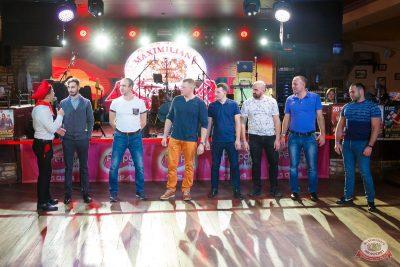 Вечеринка «Ретро FM», 6 декабря 2019 - Ресторан «Максимилианс» Казань - 15