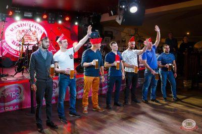 Вечеринка «Ретро FM», 6 декабря 2019 - Ресторан «Максимилианс» Казань - 16