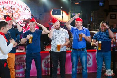 Вечеринка «Ретро FM», 6 декабря 2019 - Ресторан «Максимилианс» Казань - 17