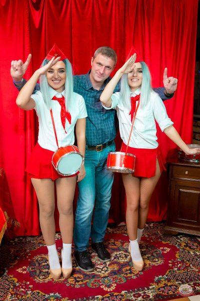 Вечеринка «Ретро FM», 6 декабря 2019 - Ресторан «Максимилианс» Казань - 2