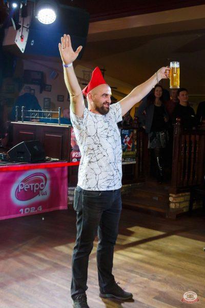 Вечеринка «Ретро FM», 6 декабря 2019 - Ресторан «Максимилианс» Казань - 21