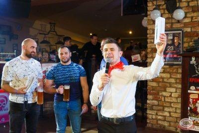 Вечеринка «Ретро FM», 6 декабря 2019 - Ресторан «Максимилианс» Казань - 23