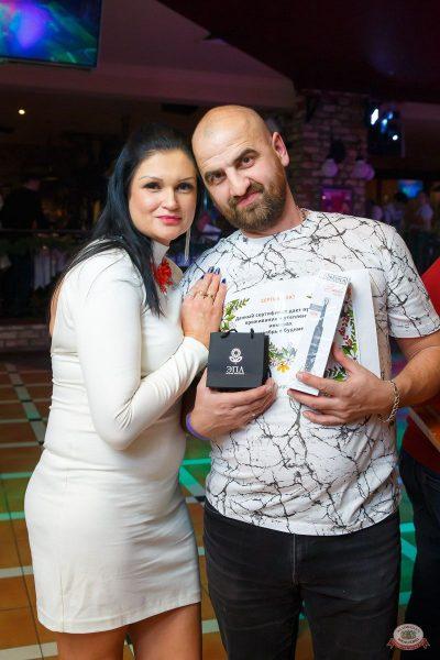 Вечеринка «Ретро FM», 6 декабря 2019 - Ресторан «Максимилианс» Казань - 25