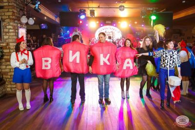 Вечеринка «Ретро FM», 6 декабря 2019 - Ресторан «Максимилианс» Казань - 28