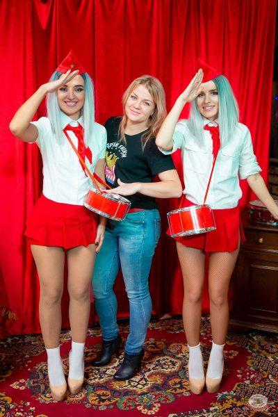 Вечеринка «Ретро FM», 6 декабря 2019 - Ресторан «Максимилианс» Казань - 3